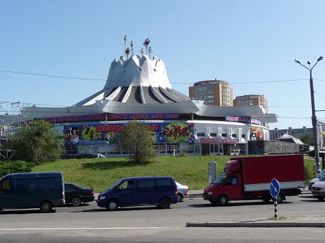Budova cirkusu Dnepropetrovsk Ukrajina