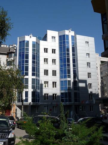 Polyfunkčná budova Dnepropetrovsk Ukrajina